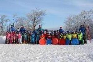 Zimovanje prva skupina